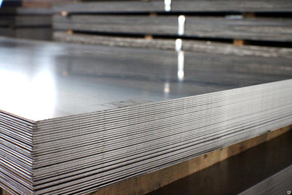 листовой металл купить в москве
